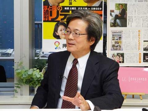東洋大教授の薬師寺克行さん、若者の安倍政権支持の明確な理由を見つけてしまう