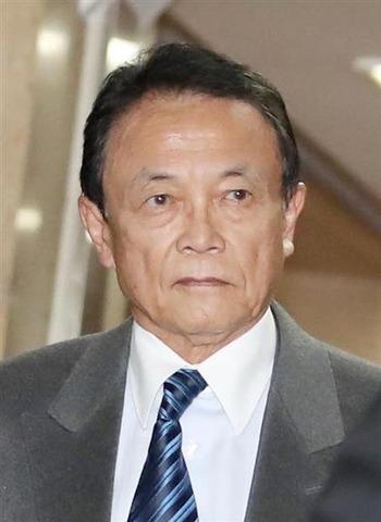【世論操作失敗 】麻生太郎財務相「辞任の必要ない」が「辞任すべき」を圧倒的に上回る