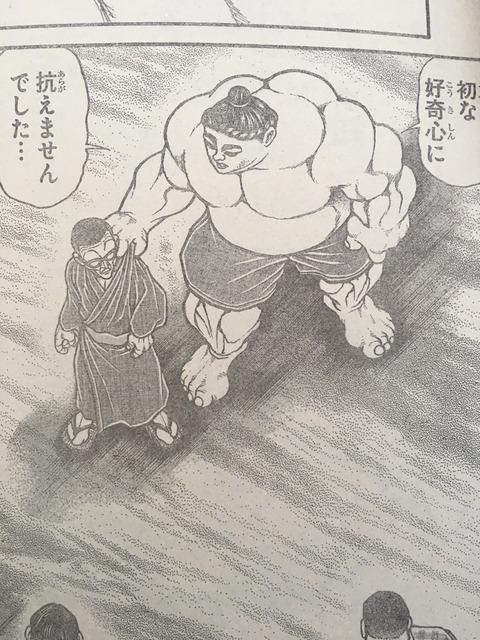 【バキ道】35話 野見宿禰が相撲界最強のガチの白鵬に勝てるんやろか?(ネタバレ・感想)
