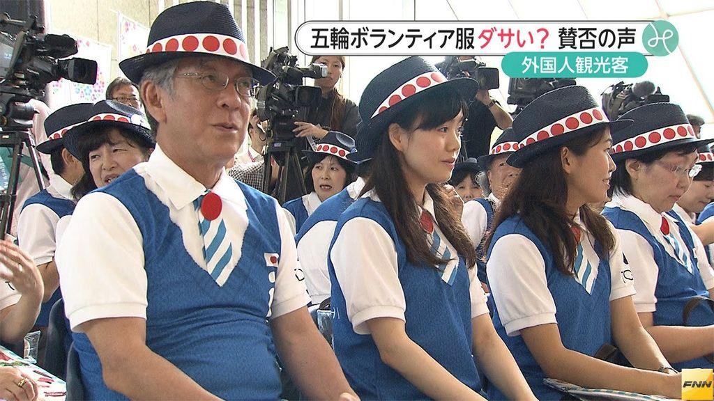 オリンピック ボランティア Login - Tokyo 2020