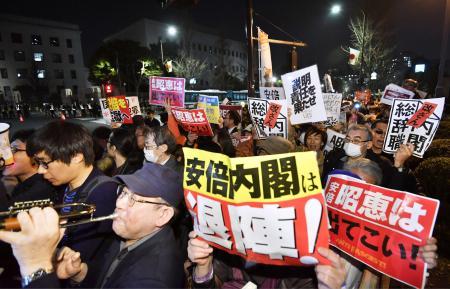 「アベ政治を許さない!」パヨク、国会や官邸周辺で3日連続大騒ぎ