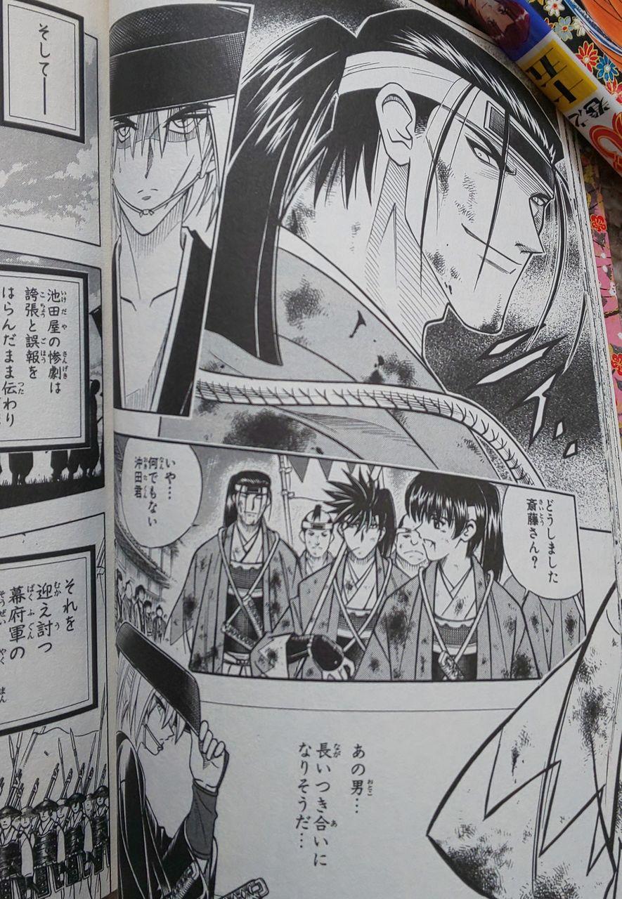 るろうに剣心北海道編の斎藤一さん、池田屋に参加してないのに血