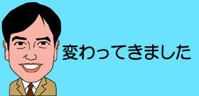 【平昌五輪】『北朝鮮美女応援団』に韓国ネットで批判急増