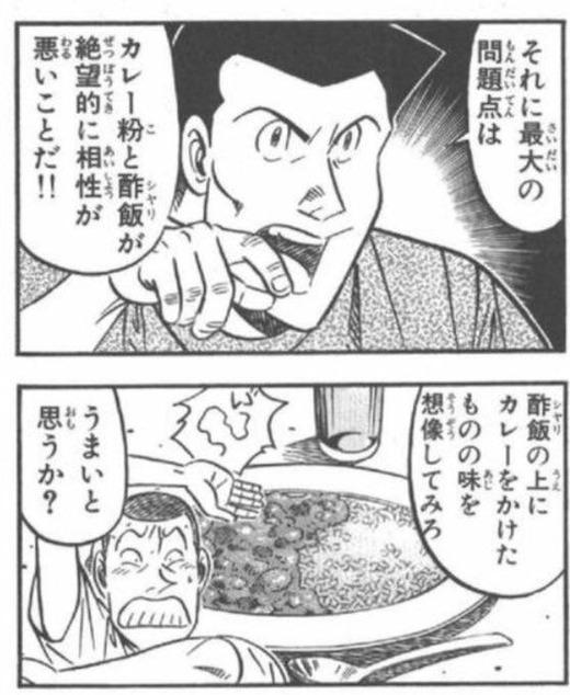 【悲報】無添くら寿司、将太の寿司に喧嘩を売るwwwww