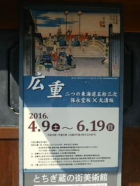 DSC_1264