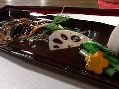 京都 080