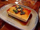 ジーマーミー豆腐