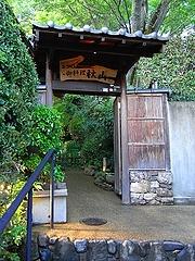 秋山 入り口