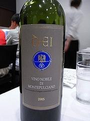 ヴィーノ・ノビレ・ディ・モンテプルチアーノ