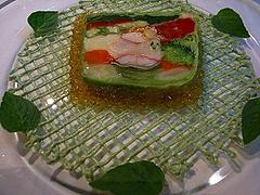 オマール海老と野菜のテリーヌ、オレガノソースとコンソメジュレ