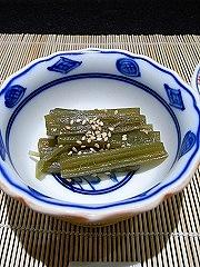 小鉢 蕗の煮物