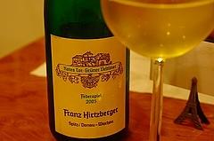 フランツ ヒルツベルガー・グリューナー・フェルトリナー・ローテス・トール 2005