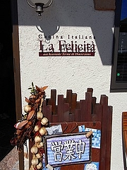 ラ・フェリチタァ