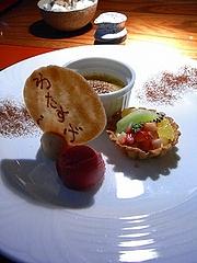 コーヒー風味のクレームブリュレ フランボワーズとグアバのシャーベット フルーツタルト