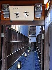 京都 095