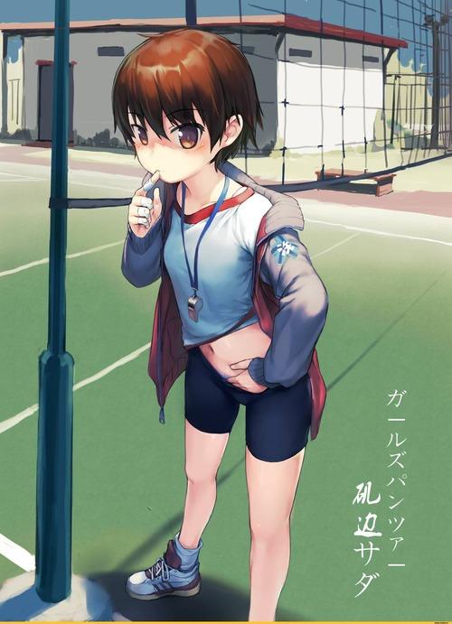 Isobe-Noriko-5842980
