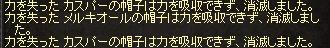 LinC0731-2
