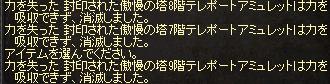 LinC0780