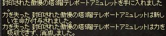 LinC0785