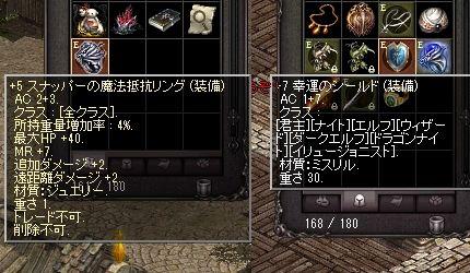 LinC0214