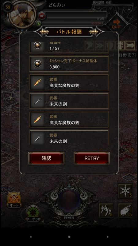 Screenshot_20170716-192140