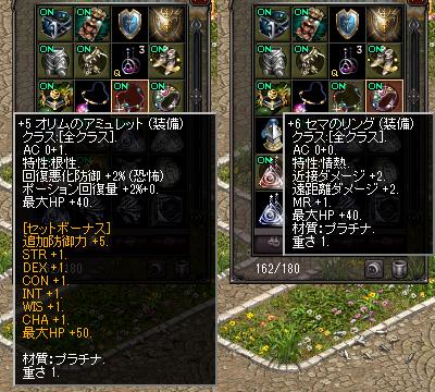 LinC0778