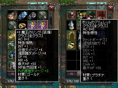 LinC0685