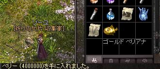 LinC0873