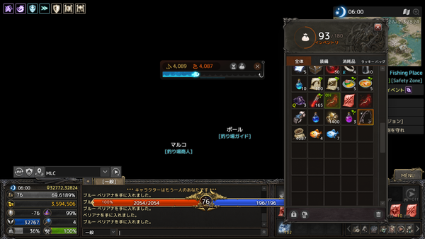 Lineage 2020-11-21 17-00-02-064