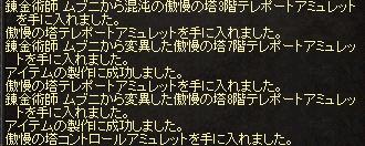 LinC0786