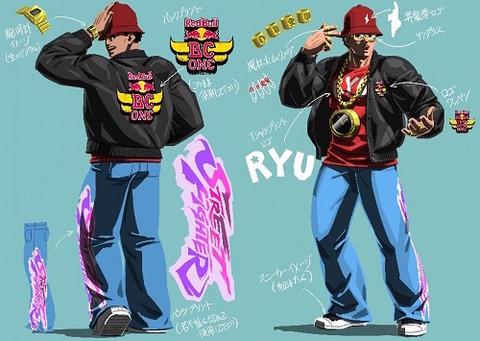 Red-bull_ryu_back