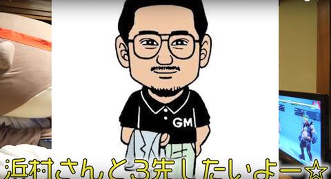 スクリーンショット 2019-09-24 18.59.28