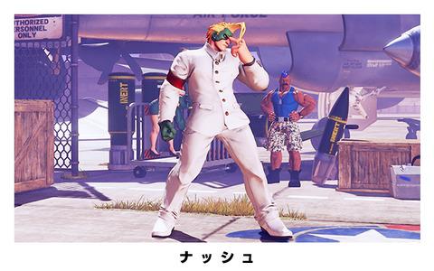 game_20170623_costume_03