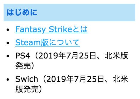 スクリーンショット 2019-07-13 1.44.31
