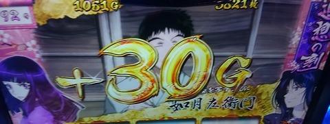 KIMG4746