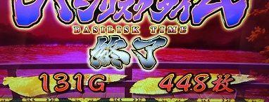 KIMG0363