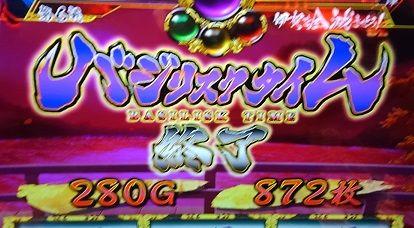 KIMG4624