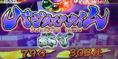 KIMG5096