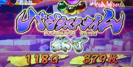 KIMG5297