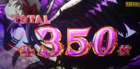 KIMG4345