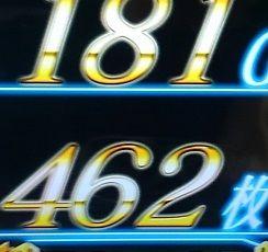 KIMG4649
