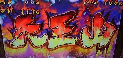KIMG2647