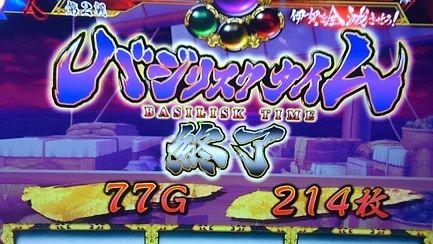 KIMG5289