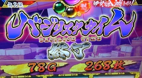 KIMG0656
