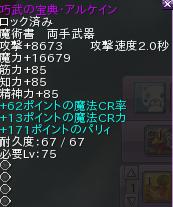 e63a9ca7f6c4e003339ef7615781591e