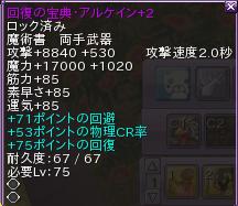 da63f444bcb8c3e150301dd5a2056949