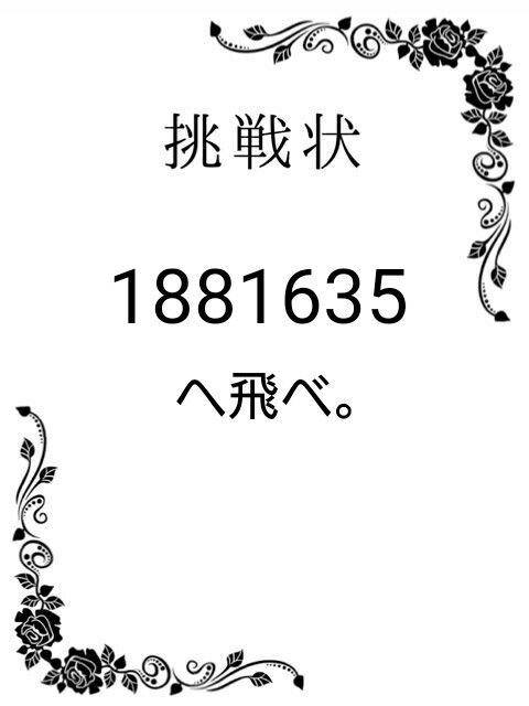 1508964521620