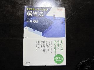 読書 001
