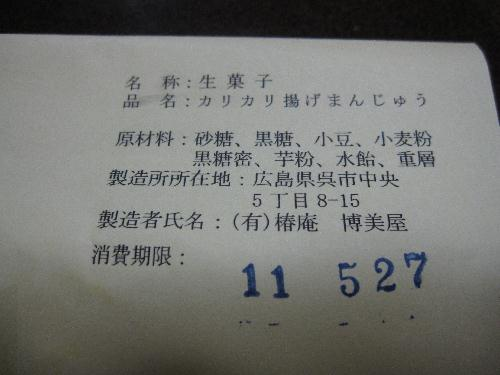 5, k 002