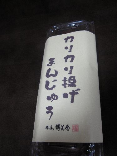 5, k 001